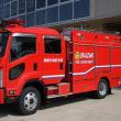 岡崎市東消防署 水槽付ポンプ車