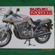 GSX1100Sカタナ