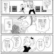 師弟物語11