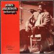 わたしのレコード棚―ブルース40、John Jackson