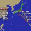 先行きが読めない台風13号、トランプ、金正恩!