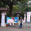 建国記念日 橿原神宮参道で恒例の国旗頒布