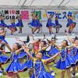 『Rie Dancing Team』 星舞フェスタ 2018