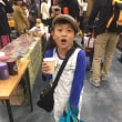 近江八幡で開催していた『霜見月の宴』へ行ってきました!