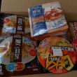 フードバンク・食糧支援