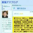 茹でカエル!恐ろしい【放射能汚染】の現実を受け入れられない日本人が大量にいる!年間16万人の被曝死者・重度障害者/自民党の核武装への陰謀/放射能の被害は10年50年という長期を経て人々を殺戮し発癌地獄
