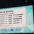 성시경 팬미팅