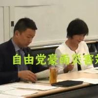 ●op-ed You Tube flash 7月30日 荒井太郎さん&山口一臣さん&玉木正之さん