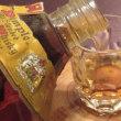 昨夜のお酒『ディンプル』