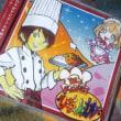 下和田ヒロキのゲームで開店!!ひーちゃんカレー\(^O^)/