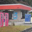 ハイオク154円
