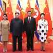 「金委員長の今回の訪中は特別な時機にあたり重大な意義を持ち、金委員長と朝鮮労働党中央が中朝両党・両国関係を大変重視していることを十分に示すものであり、われわれはこれを高く評価する」と表明した。