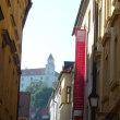 タトラ山麓とスロバキア周遊の旅<ブラチスラバ旧市街散策の続き>