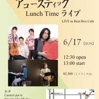 Canterò per te ライブ in 町田 Beat Box Cafe❗️