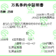 阪神ジュベナイルフィリーズの分析速報!