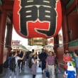 RED WARRIORS@大宮ソニックシティ+東京観光