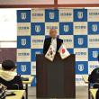 留学から日本人化