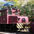 Electric Locomotive#399