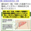 最近、かれらはだいぶ殺しましたね=沖縄県知事にあべちゃん放火事件さんに記者さんは宙を舞ったらしい【暗殺は彼らの常套手段】