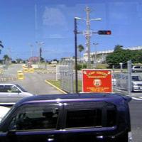 沖縄旅行(6日目)名護から那覇、大阪へ