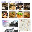 清龍名物の「蔵巡り+聞き酒」が水曜日にも行えるようになり、15名ほどで参加してみた。