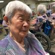 93才の介護ダイアリー、ママ、今年は90才になるんだよ、ウソツ、私はならないわよ!