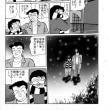 明日天気にな~れ(111)