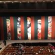 スーパー歌舞伎II:「ワンピース」