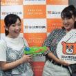 「ラジオ日本、カントリー・ガールズの只今ラジオ放送中!!」第122回 (8/6)
