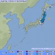 また来たM6.0 福島県沖 アウターライズ地震?—広域だが震度2止まりにつき報道されず