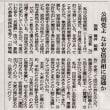 公明党は日本のためになっていない