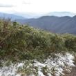 赤兎山は冬化粧