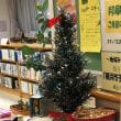 12月13日(木)のつぶやき その2