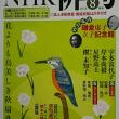 NHK俳句のテキスト