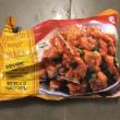 ニューヨーク トレーダージョーズおすすめ冷凍食品