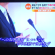8/16 安部総理 アジアへの加害責任