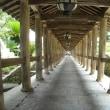 囲碁と国宝長谷寺1