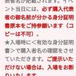 ■今や真央さんと舞さんに欠かせないスポンサーの住友生命、住生バイタリティー#3加入篇の公開!