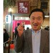 【緊急告知】【ある意味ドリーム・プロジェクト☆】ロッキーミュージアム館長ロッキーと、新横浜ラーメン博物館(通称:ラー博)のコラボ企画が実現!詳しくはラー博ブログをチェックしてね~