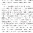 桜のテスト演習:世界史 2 @6213