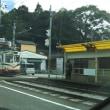 高知の路面電車