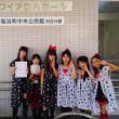 「第3回とっとりキッズダンスグランプリ」無事に終了!!
