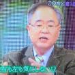 日本のリベラル政党=安倍政権