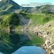 オカリナのある風景🎵「立山に木霊するヨーデル」夏の思い出