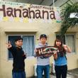 11月26日チェックアウトブログ〜ゲストハウスHanahana in宮古島
