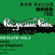 2017年2月26日 吉祥寺Silver Elephant