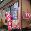 カヌトーン ( ´△`) 益子町