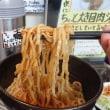 拉麺二段の6月後半限定2018