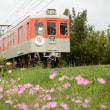 9月24日の神戸電鉄 秋の訪れ