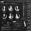 いよいよ本日、明日香村公演です!